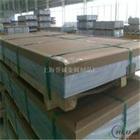3003铝材抗氧化性3003铝卷