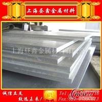 7A09铝板抗拉强度 7A09铝板