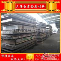 2A11中厚铝板 2A11铝棒生产