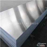 EN AW2014进口铝板指导价