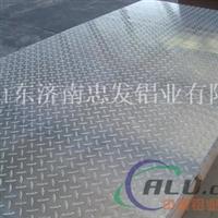 花纹铝板质量好忠发铝业