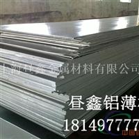 硬质6063t5铝排