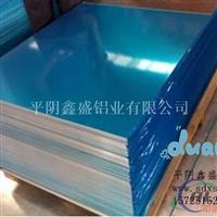 厂家直销3003合金覆膜铝板
