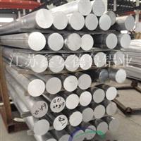 铝业铝材铝型材铝合金型材