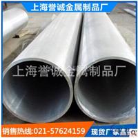 上海铝管厂家 LY12大口径铝管现