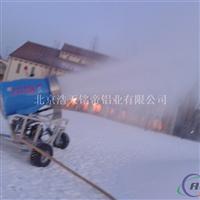 造雪机租赁 国产造雪机