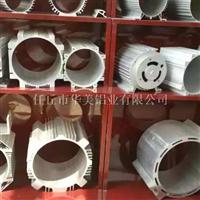 定制铝型材 加工铝合金