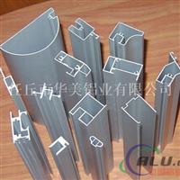 订做铝材 喷砂铝型材