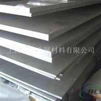 7A04T6超硬航空铝材 7A09铝棒