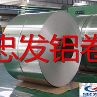 现货供应0.5mm厚铝皮现货 0.5mm厚的铝皮小卷现货零售及批发