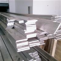 销售铝板 6063T5铝排 铝条