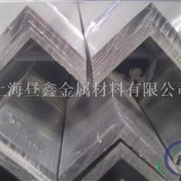 7003角铝用途
