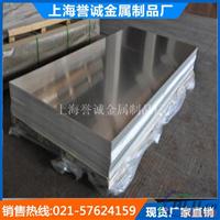 大量销售 LF21防锈铝板 定尺切割
