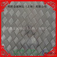 防腐1060铝卷   花纹铝板 保温铝皮1060
