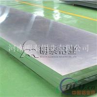 明泰优质5083船用铝板,厂家直销