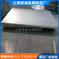 5A03高强压铝材5A03冷冲压零件