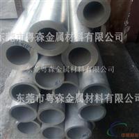 6061超厚铝管