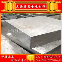 供应5052铝板5052铝板厂家