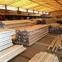 耐高温铝板5083车体铝板 铝棒