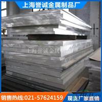 进口国标 5086地铁轻轨铝材 价格批发