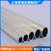 耐腐蚀 6a02变形铝合金 棒料管料切割