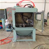 碳化硅密封件喷砂机