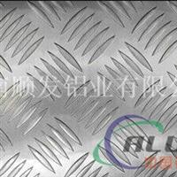 专业生产1060五条筋花纹铝板