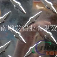 厂家供应指针花纹铝板 五条筋花纹铝板