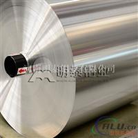明泰3系电子铝箔,厂家直销