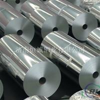 铝箔生产现货