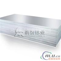 明泰5086铝板,厂家定制、直销