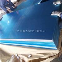 厂家专业生产油箱用优质3003合金铝板