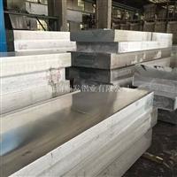 生产销售1060铝板 热轧铝板 热轧中厚板