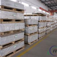 专业生产幕墙板用1100铝板