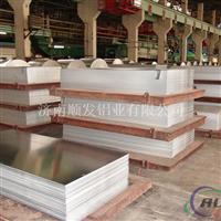 厂家供应油箱料用5052合金铝板