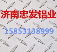 花纹铝板厂家直销忠发铝业