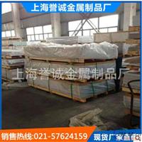 深圳铝材畅销 2a02中厚铝板  销售上架