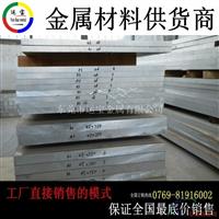 可以氧化铝板2014T6