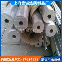 长期销售铝管 6063铝管 薄壁铝管畅销