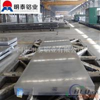 明泰优质航空用铝2系铝板 明泰厂家直销