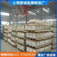 大量销售 德标进口铝板2A12进口铝板现批