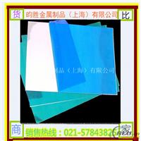 长期批发  5052进口铝板  高品质5052