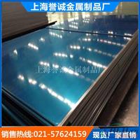 大厂直销 6061铝板6061超大规格平板铝板