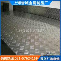 上海花纹铝板厂家5052 3003花纹板销售