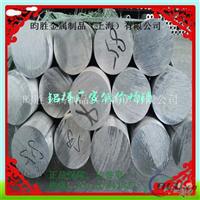 铝棒材     铝铜合金     2A14超大铝棒