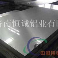 3003花纹铝板 防滑隔热 现货价低