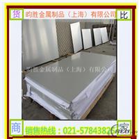 长期供应   1100纯铝    纯铝厂家    铝材