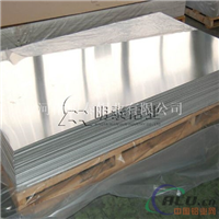 明泰优质汽车轻量化用铝 明泰优质铝板厂家