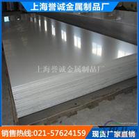 西南铝【5A06】铝板批发 5A06进口铝