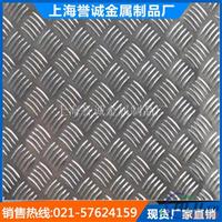 浦东铝棒销售 5052花纹铝板 生产厂家